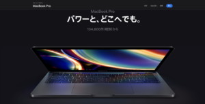 Macbook画像
